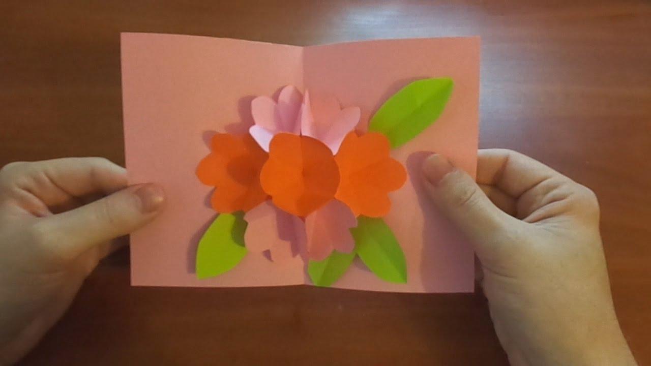 открытки к 8 марта фото своими руками
