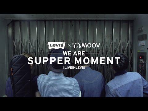 Levi's® x MOOV We are Original Supper Moment專訪