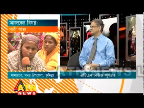 Connecting Bangladesh -  Women Health (নারী স্বাস্থ্য) - সামারচর, সদর উপজেলা, কুমিল্লা