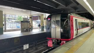 (促進メロディー後のMH!)名鉄2200系2211F特急中部国際空港行き金山発車MHフル+〆