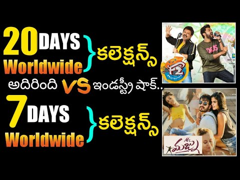 F2 20 days worldwide collections and mr majnu 7 days worldwide collections | reel entertainment