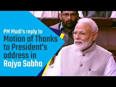 PM Modi's reply to Motion of Thanks to President's address in Rajya Sabha | PMO