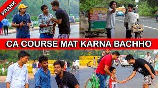 CA Course Mat Karna Bachho - Bakchodi Ki hadd - Ep 39 -TST