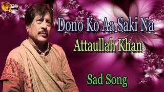 Dono Ko Aa Saki Na | Audio-Visual | Superhit | Attaullah Khan Esakhelvi