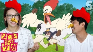 """NICE BIRD SAGA"" -  ZOMBIE LAND SAGA EPISODE 5 REACTION!"