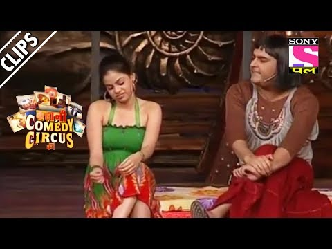 Kapil Welcomes Shumona And Molly To His Guest House - Kahani Comedy Circus Ki