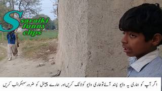 saraiki funny clips_saraiki funny kids video/saraiki funny video for kids