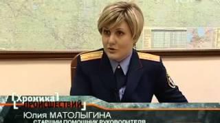 видео Жалоба на отказ в возбуждении уголовного дела