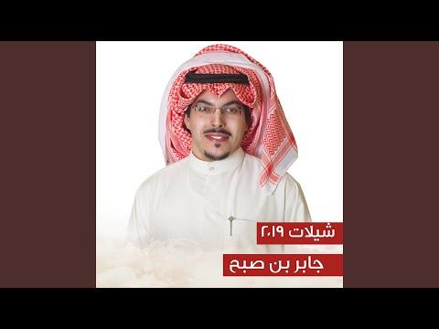 شيلة الضيف له عندي | كلمات فهد فالح العصيمي | اداء...