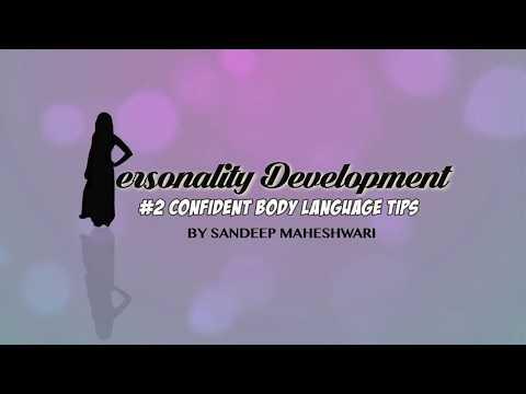 #2-confident-body-language-tips-by-sandeep-maheshwari
