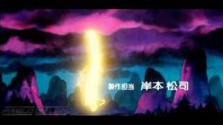 Dragon Ball Sigla Italiana [HD]