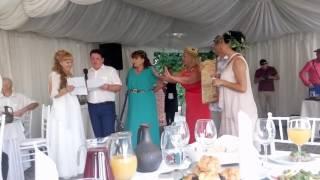 свадебная клятва херсонесситов