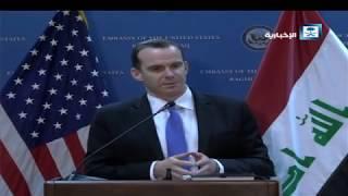 التحالف الدولي: تنظيم داعش بات محاصراً في الرقة
