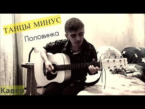 Русский рок от А до Я -