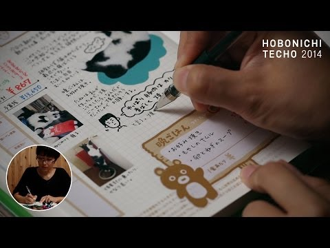 Video of illustrators drawing in the Hobonichi Techo day planner