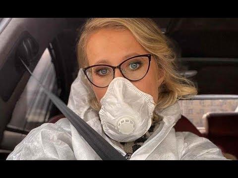 Кашель, ломота, температура : Ксения Собчак сделала шокирующее заявление : страшная болезнь!