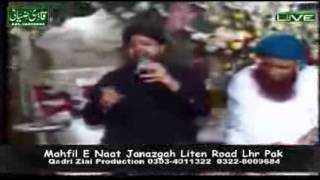 Owais Raza Qadri   New Mehfil e Naat At Janazgah Mazang 13 Dec 2013 New Mehfil