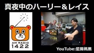 ももクロ 2016-02-16 真夜中のハーリー&レイス 宮本純乃介 NARASAKI(電話)
