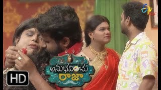 Anubhavinchu Raja | Latest Promo | 24th February 2018