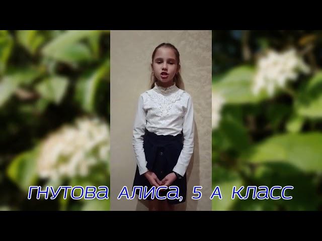 Изображение предпросмотра прочтения – АлисаГнутова читает произведение «Черёмуха» С.А.Есенина