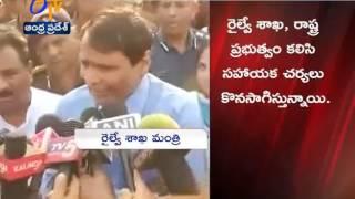 Suresh Prabhu Responds on Vizianagaram Train Accident