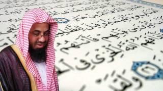 سورة النمل - سعود الشريم - جودة عالية Surah An-Naml