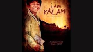 I am Kalam- Chand taare full song Thumb