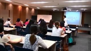[강사큐브] 사상체질로 소통하고 힐링하라 _ 전금주 강사