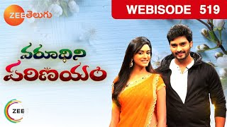 Varudhini Parinayam - Episode 519  - July 30, 2015 - Webisode