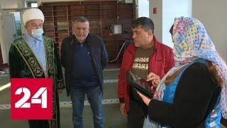 Иркутские переписчики пришли с анкетами прямо в мечеть - Россия 24 