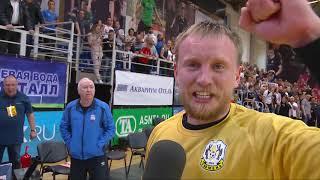 Александр Упалев: «Спасибо нашим родным, болельщикам и детским тренерам!»