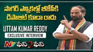 TPCC President Uttam Kumar Reddy Exclusive Interview l Face to Face With Soma Gopal | Ntv