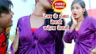 BHOJPURI सबसे नया धमाका गीत Rani Tohar Chus Li Jawani Naveen Sawan Kushwaha Bhojpuri Songs