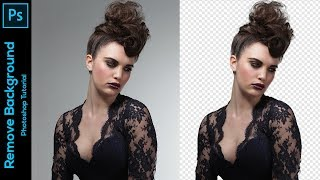 FASTEST Way to Remove Background in Photoshop CC 2018