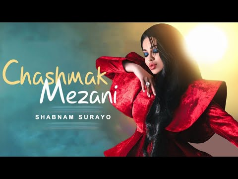 Шабними Сурайё - Чашмак мезани 2020 _ Shabnami Surayo - Chashmak Mezani 2020