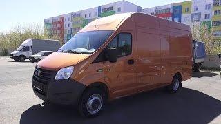 2016 GAZelle Next Цельнометаллический Фургон. Обзор (интерьер, экстерьер, двигатель).