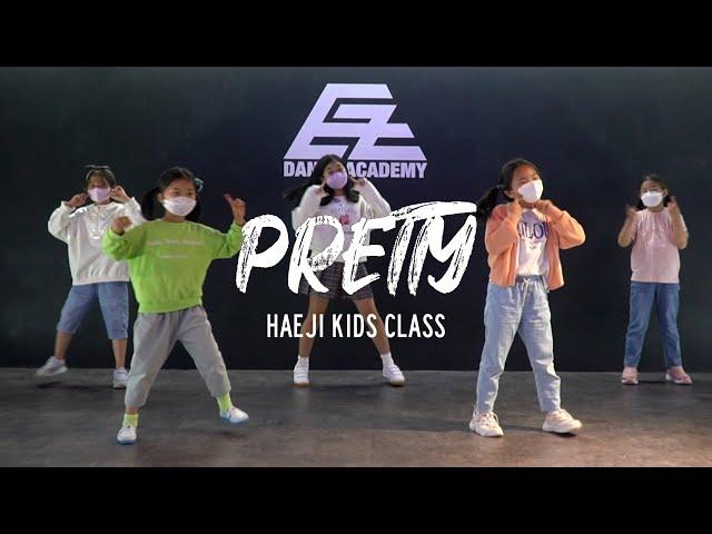 [동탄댄스학원] KPOP COVER DANCE 케이팝 커버댄스 | 아이즈원(IZ*ONE) - Pretty