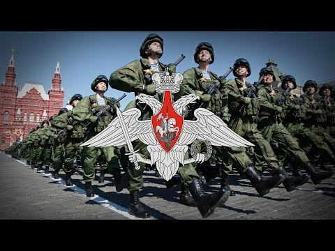 "Russian Federation (1991-) Military March ""To Serve Russia"""