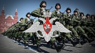 """Russian Federation (1991-) Military March """"To Serve Russia"""""""