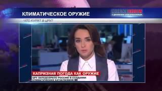 Жестокий справедливый юмор про Украинучасть2...