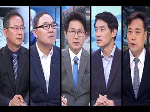 KTV 쟁점토론 63회 문 대통령 UN총회 글로벌 외교 성과와 과제는?