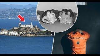 Знаменитая тюрьма Алькатрас. Невозможный побег...