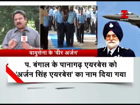 Watch: Marshal Arjan Singh's state funeral