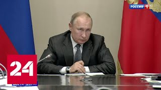 Звучит как предупреждение: Путин потребовал отчитаться о помощи подтопленцам - Россия 24