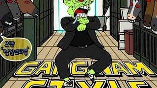 Зомби Стайл ПАРОДИЯ На музыкакльный клип l Zombie Style (Gangnam Style Parody)