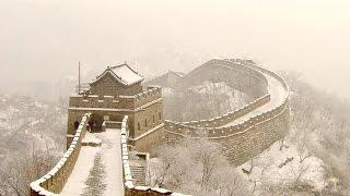 Великая китайская стена. Одно из 7 чудес света Великая китайская стена.