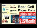 Best Cell Phone Plan Of 2018 - Not By Any Of The Major Carriers. New player in the cell phone game