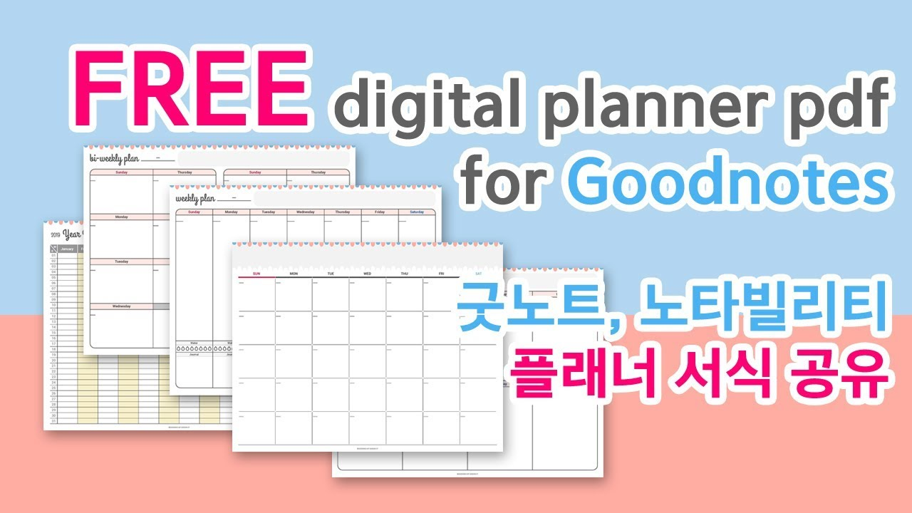 picture about Free Digital Planner Pdf named Free of charge Electronic PLANNER PDF FOR GOODNOTES