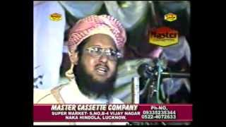 Powerful Speech Bayan - Sirat-E-Rasool Aur Shahadat Vol-1