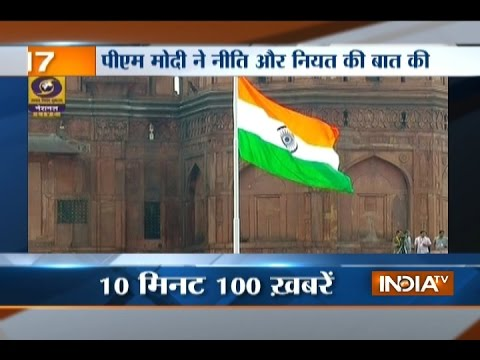 News 100: Independence Day Special | 15th August, 2016 ( Part 1 ) - India TV